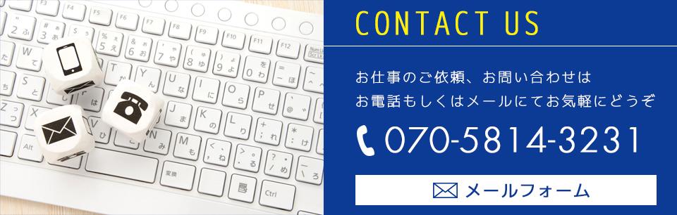0:bnr_contact
