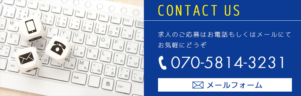 0:bnr_contact_oubo